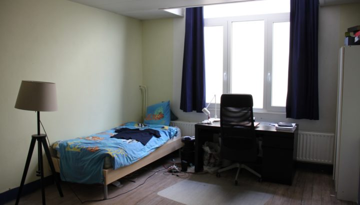 LNS60 kamer 5 featured image